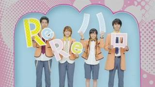 ReRe_MV_01-