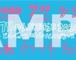 towel_201604_bingata修正-