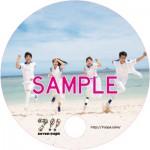 7!!_団扇_表C_0711a_SAMPLE-
