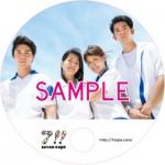 7!!_団扇_表A_0705a_SAMPLE-
