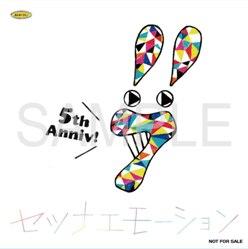 【7!!】「セツナエモション」拠店特典(sample)-