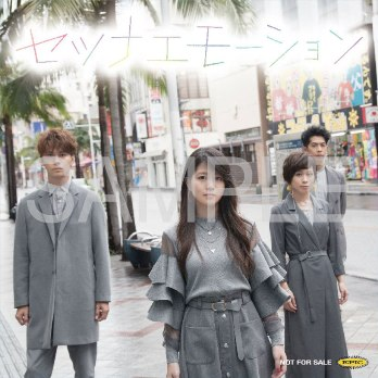【7!!】「セツナエモ―ション」予約特典(sample)-
