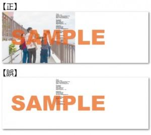 sample-