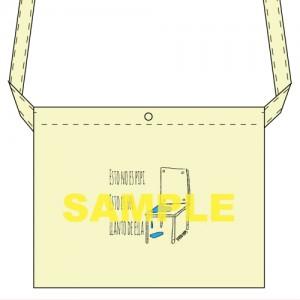 Bag-sample_NT