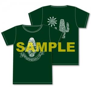 Tshirts_samole_green
